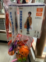china-marketing-blog-halloween-2019-7-11