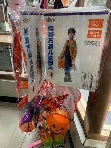 china-marketing-blog-halloween-2019-7-11