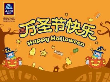 china-marketing-blog-halloween-2019-aldi