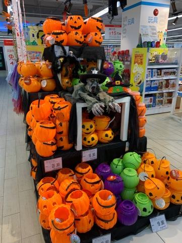 china-marketing-blog-halloween-2019-carrefour-2