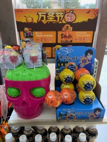 china-marketing-blog-halloween-2019-chupa-chups