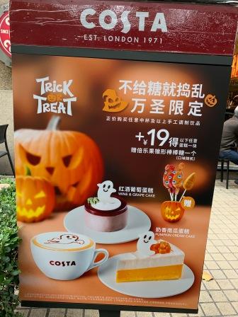china-marketing-blog-halloween-2019-costa-coffee