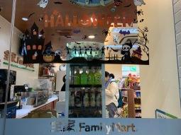 china-marketing-blog-halloween-2019-family-mart