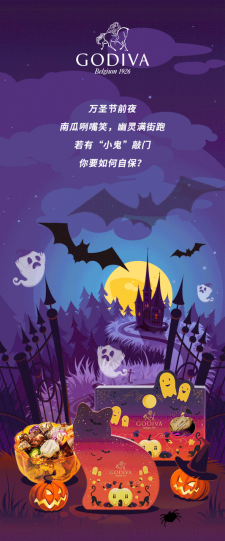 china-marketing-blog-halloween-2019-godiva