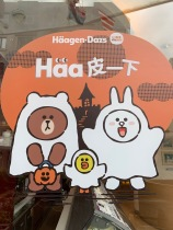 china-marketing-blog-halloween-2019-häagen-dazs