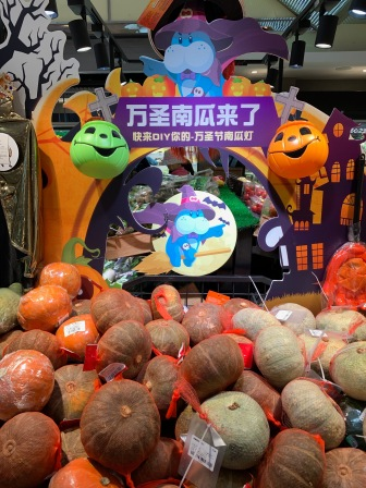china-marketing-blog-halloween-2019-hema