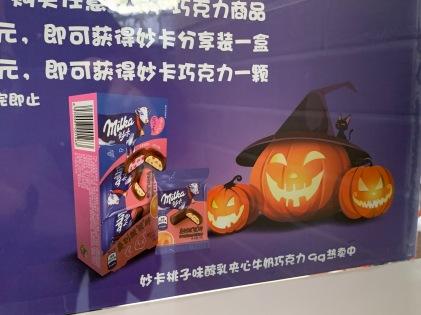 china-marketing-blog-halloween-2019-milka