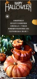 china-marketing-blog-halloween-2019-staub