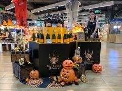 china-marketing-blog-halloween-2019-veuve-clicquot-yelloween