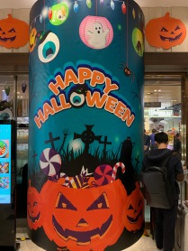 china-marketing-blog-halloween-jiuguang