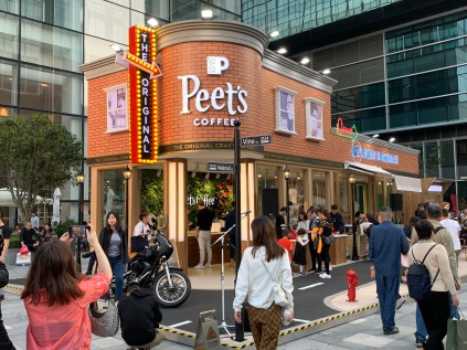 china-marketing-blog-peets-coffee-pop-up-1