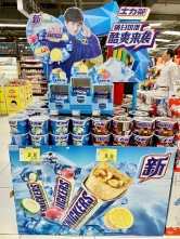china-marketing-blog-snickers-new-winter-flavors-1