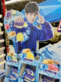 china-marketing-blog-snickers-new-winter-flavors-3