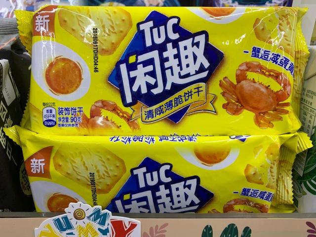 TUC-Cracker mit Krebsgeschmack. © at