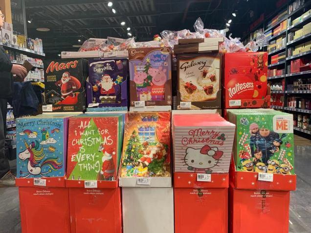 china-marketing-blog-cityshop-advent-calendar