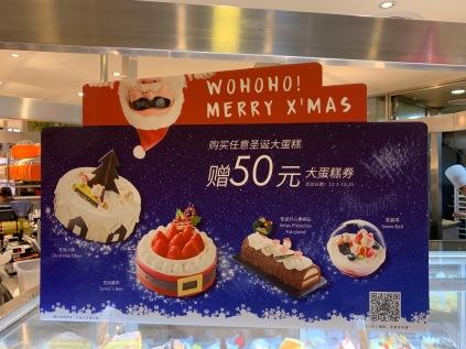 china-marketing-blog-christmas-2019-breadtalk