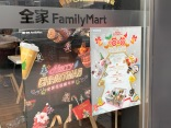 china-marketing-blog-christmas-2019-family-mart