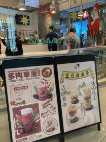 china-marketing-blog-christmas-2019-heytea