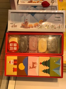 china-marketing-blog-christmas-2019-holiland