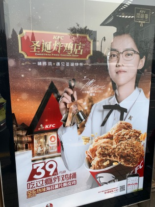 china-marketing-blog-christmas-2019-kfc