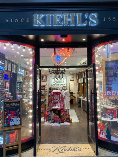 china-marketing-blog-christmas-2019-kiehls