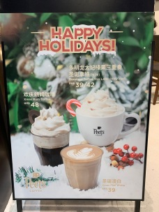 china-marketing-blog-christmas-2019-peets