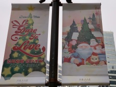 china-marketing-blog-christmas-2019-taikoo-hui