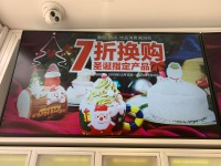 china-marketing-blog-christmas-2019-wedome
