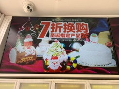 china-marketing-blog-christmas-2019-wedome