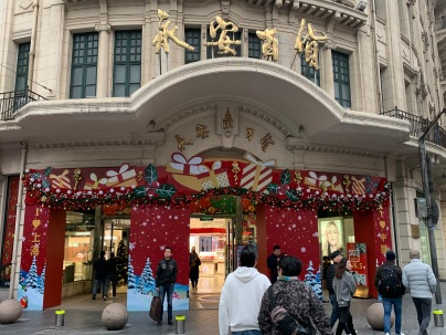 china-marketing-blog-christmas-2019-yong-an