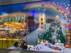 china-marketing-blog-christmas-lego-flagship-shanghai-2