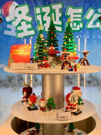 china-marketing-blog-christmas-lego-flagship-shanghai-5