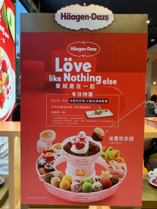china-marketing-blog-häagen-dazs-christmas-2019-6