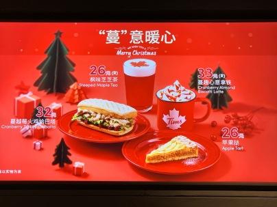 china-marketing-blog-tim-hortons-christmas-7