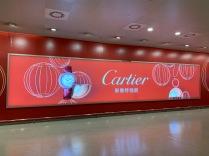 china-marketing-blog-cartier-cny