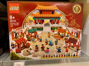 china-marketing-blog-lego-cny-1
