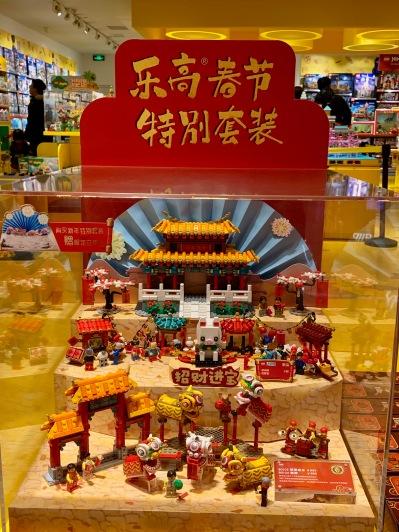 china-marketing-blog-lego-cny-festival-series