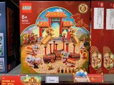 china-marketing-blog-lego-cny-lion-dance-1
