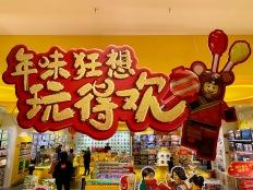 china-marketing-blog-lego-year-of-the-rat-1