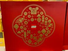 china-marketing-blog-lego