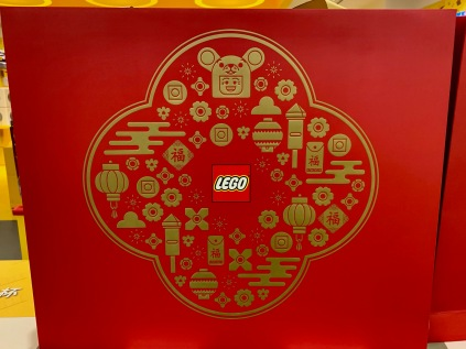 china-marketing-blog-lego