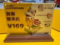 china-marketing-blog-mm-bonbonniere-chinese-new-year-2020-2