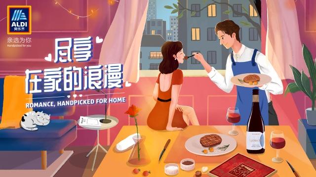 Lieber zu Hause bleiben und selbst Kochen: Aktion zum Valentinstag von Aldi China