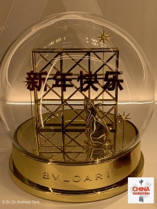 china-marketing-blog-chinese-new-year-rat-bulgari