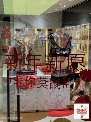 china-marketing-blog-chinese-new-year-rat-calvin-klein