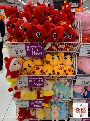 china-marketing-blog-chinese-new-year-rat-carrefour