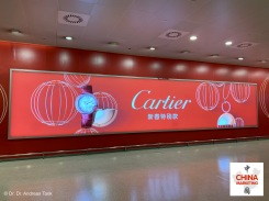 china-marketing-blog-chinese-new-year-rat-cartier-hongqiao