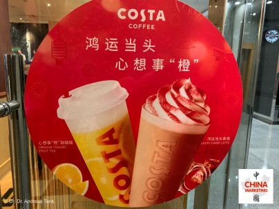 china-marketing-blog-chinese-new-year-rat-costa