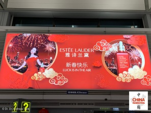 china-marketing-blog-chinese-new-year-rat-estee-lauder