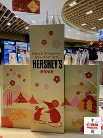 china-marketing-blog-chinese-new-year-rat-hersheys